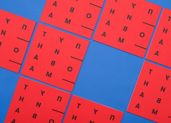 Natalie Sowa - Image of a blue and red typographic design